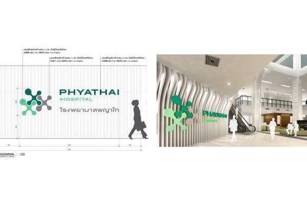 Phyathai3_Out_Patient_OPD_Ward-03