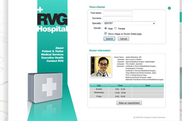 Demo_hospital_program_for_web-02