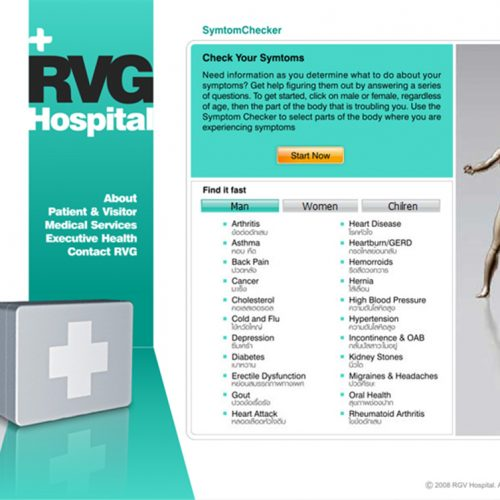 Demo_hospital_program_for_web-06