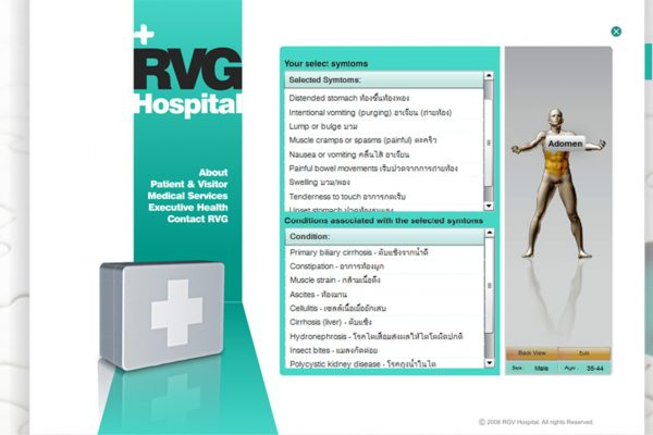 Demo_hospital_program_for_web-07