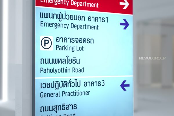Graphic_paolo_hospital-11