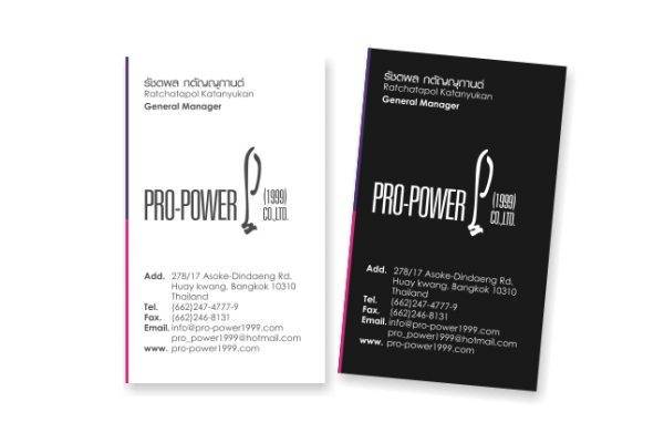 Graphic_propower-01-L