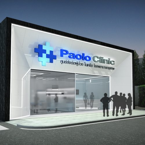 PaoloMemorial-Prototype_Clinic01