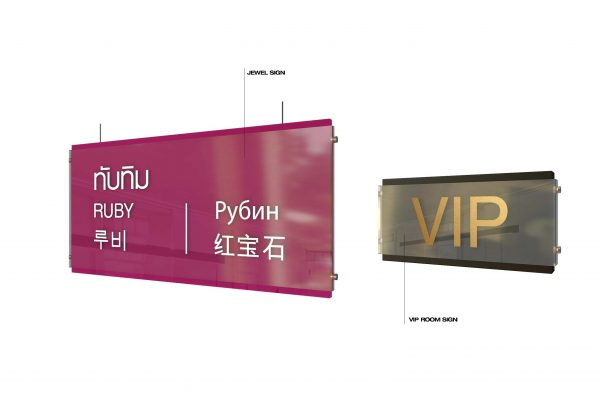 RoyalGems_Signage-03