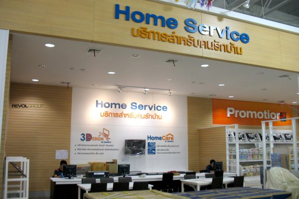 Homepro_Chiengmai (12)