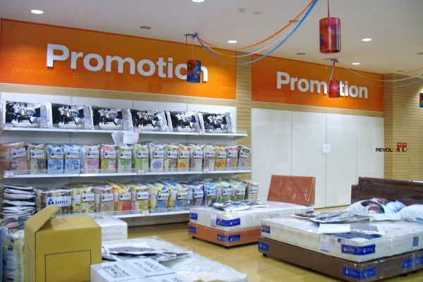 Homepro_Chiengmai (14)