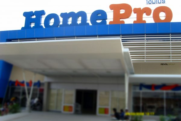 Homepro_Chiengmai (3)